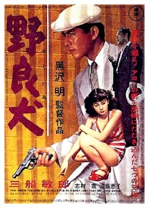 """Stray Dog"" Japanese Theatrical Poster"