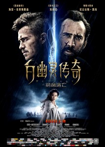 """Outcast"" Chinese Theatrical Poster"