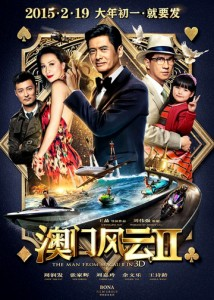 """From Vegas to Macau II"" Chinese Theatrical Poster"
