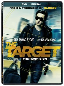 The Target | DVD (Lionsgate)