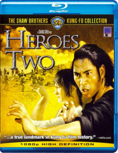 """Heroes Two"" Blu-ray Cover"