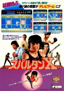 """Spartan X"" Video Game Flyer"