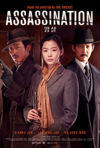"""""""Assassination"""" Theatrical Poster"""