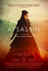 """The Assassin"" Theatrical Poster"