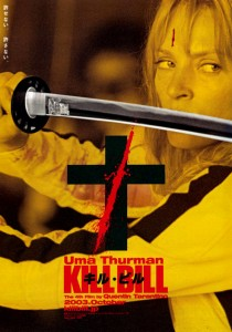 """Kill Bill Vol. 1"" Japanese Theatrical Poster"