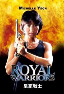 """Royal Warriors"" Japanese DVD Cover"