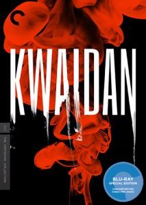 Kwaidan   Blu-ray & DVD (Criterion)