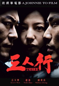 """""""Three"""" Chinese Teaser Poster"""