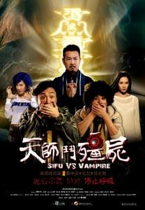 """""""Sifu vs. Vampire"""" Chinese Theatrical Poster"""