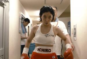 """Sakura Ando getting strong now in """"100 Yen Love"""""""