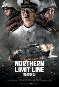"""""""Northern Limit Line"""" Theatrical Poster"""