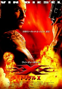 """xXx"" Japanese Theatrical Poster"