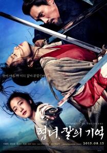 """""""Memories of the Sword"""" Korean Theatrical Poster"""
