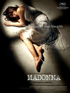 """Madonna"" Theatrical Poster"