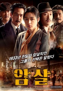 """Assassination"" Korean Theatrical Poster"