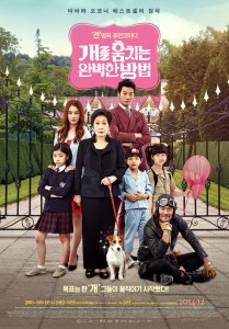 """How to Steal a Dog"" Korean Theatrical Poster"