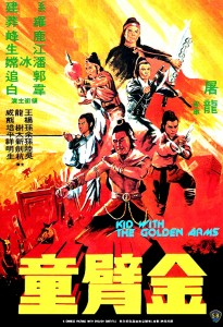 """The Kid with the Golden Arm"" Chinese Theatrical Poster"