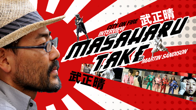 Interview with Masaharu Take