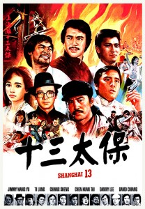 """Shanghai 13"" Chinese Theatrical Poster"
