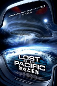 """Lost In The Pacific"" Chinese Teaser Poster"