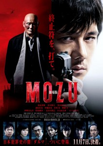 """Mozu"" Japanese Theatrical Poster"