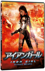 Iron Girl II | DVD (Switchblade Pictures)
