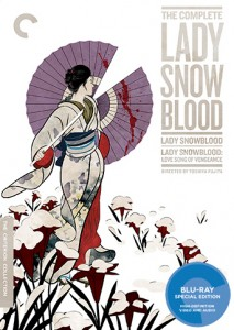 """""""The Complete Lady Snowblood"""" Blu-ray Cover"""