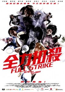 """Full Strike"" Chinese Theatrical Poster"