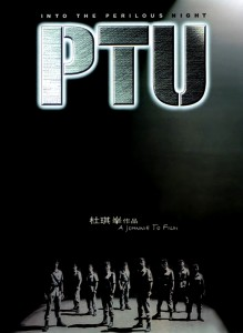 """PTU"" Chinese Theatrical Poster"