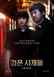 """The Priests"" Korean Theatrical Poster"