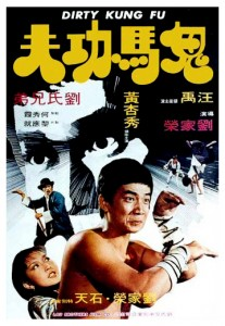 """""""Dirty Kung Fu"""" Chinese Theatrical Poster"""