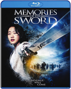 Memories of the Sword | Blu-ray & DVD (Well Go USA)
