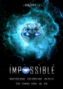 """Impossible"" Chinese Teaser Poster"
