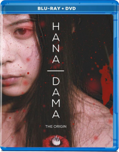 Hana-Dama: The Origin | Blu-ray (Olive)