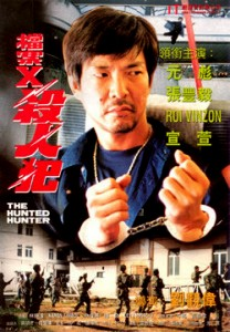 """The Hunted Hunter"" Chinese Theatrical Poster"