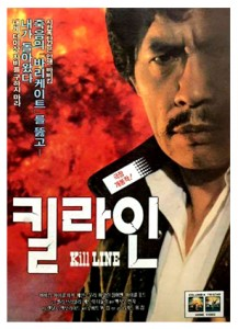"""Kill Line"" Korean Theatrical Poster"