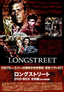 """Longstreet"" Japanese DVD Cover"