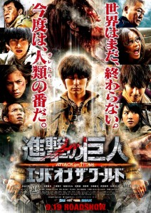 """Attack on Titan: Part 2"" Japanese Theatrical Poster"