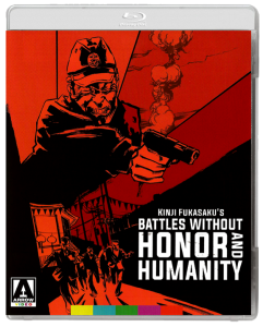 """Battles Without Honor and Humanity Vol. 1"" Blu-ray Cover"