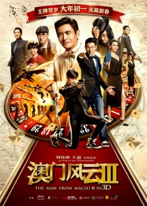 """From Vegas to Macau 3"" Chinese Theatrical Poster"