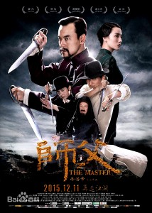 """""""The Master"""" Chinese Theatrical Poster"""
