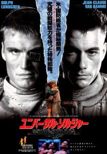 """Universal Soldier"" Japanese Theatrical Poster"