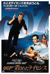 """""""License to Kill"""" Theatrical Poster"""