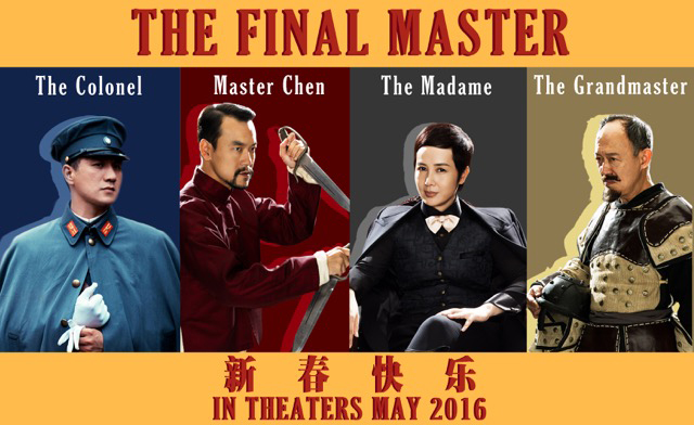 The Final Master - Happy New Year!