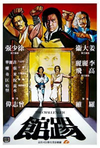 """The Challenger"" Chinese Theatrical Poster"