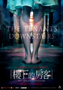 """""""The Tenants Downstairs"""" Chinese Theatrical Poster"""