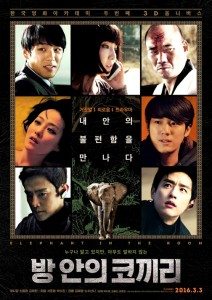 """Elephant in the Room"" Korean Theatrical Poster"
