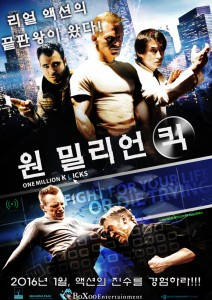 """One Million Klicks"" Korean Theatrical Poster"