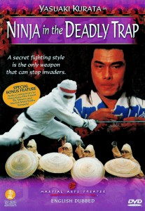"""Ninja in the Deadly Trap"" DVD Cover"