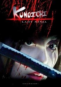 """Kunoichi: Lady Ninja"" Theatrical Poster"